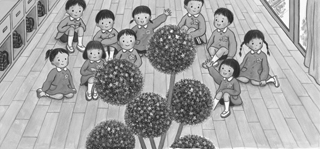 jouzu flowers